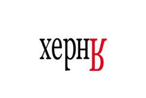 Недостаточно качественные страницы - Яндекс отжЫрает выдачу, массовый выпил статейников (кликбейт)